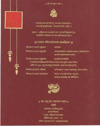 Sample Of Wedding Invitation Card In English Kerala Hindu Wedding Invitation Card Format In English Popular