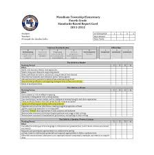report card template pdf 30 real report card templates homeschool high school