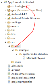 android eclipse nodeclipse gradle and android tooling with eclipse