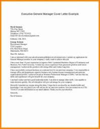 general cover letter how to write a general cover letter musiccityspiritsandcocktail
