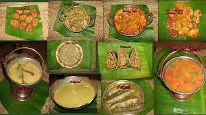 cook book happy ganesh chaturthi gowri ganesh festival special
