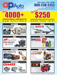 extended offering catalog by atlantic pacific automotive issuu
