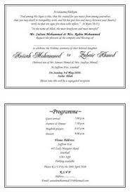 muslim wedding card wording muslim wedding invitation wordings islamic wedding card wordings
