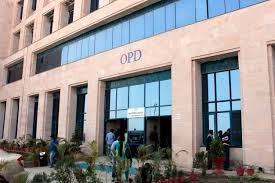 file aiims bhopal building opd entrance 4 jpg wikimedia commons