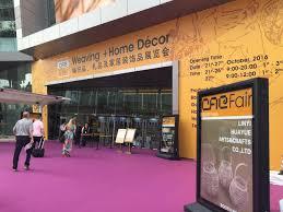 home decor exhibition guangzhou yi wu international exhibition co ltd