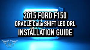 d i y install 2015 ford f150 oracle colorshift led drls youtube