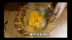 cuisine test馥 椰子油健康食譜 椰子油自製椰香沙拉醬