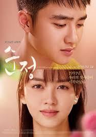 film drama korea pure love under construction official pure love unforgettable thread