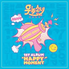 download album wjsn happy moment mp3 u2022 kpop explorer