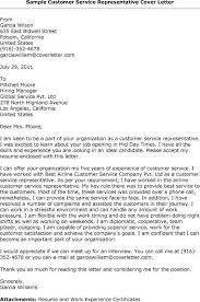 customer service executive cover letter templatezet 29 job