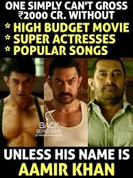 Aamir Khan Memes - aamir khan the king of indian box the back benchers