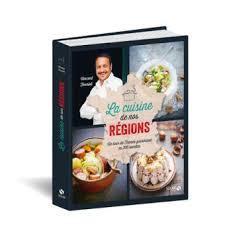 cuisine de r馭駻ence cuisines r馭駻ences 47 images cuisines r馭駻ences 100 images