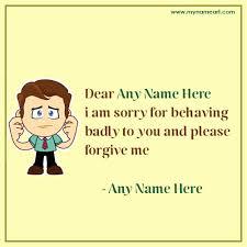 create a sorry card