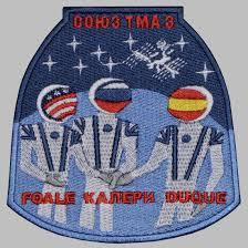 soyuz 4 soviet space program sleeve patch 1969 shatalov