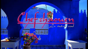 Morocco Blue City by Chefchaouen La Ciudad Azul De Marruecos The Blue City Of