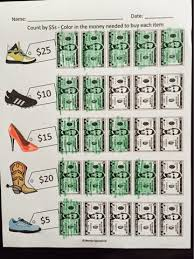 skip counting money math 5s 10s and 20s breezy special ed