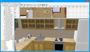 sweet home 3d floor plans sweet home 3d 5 2 x86x64 portable noname