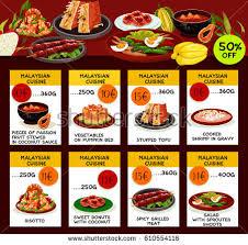 cuisine restaurant malaysian cuisine restaurant menu template เวกเตอร สต อก