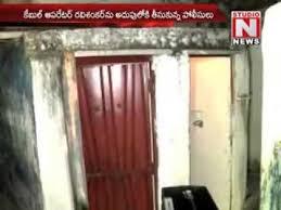 Spy Camera In Bathroom Hyderabad Man Arrest Over Hidden Camera In Bathroom Studio N
