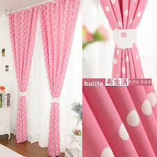 White With Pink Polka Dot Curtains Interesting Pink Polka Dot Curtains And Audrey Chenille Dot Panel