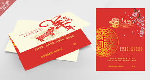 lunar new year photo cards six viii lunar new year greeting card design for temple
