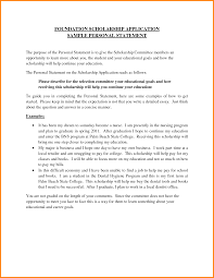 student sample essays example essay for scholarship application scholarship recommendation template for a student