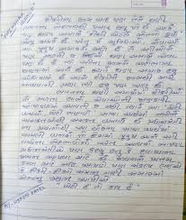 navratri essay sample memoir essay gujarati essay gujarati essay