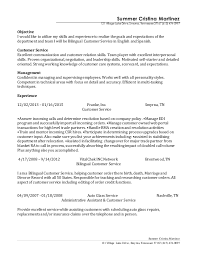 Event Planning Skills Resume Academic Resume Help Great Gatsby Critical Review Essays Example
