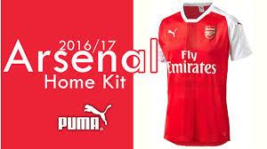 Home Kit New Arsenal 2016 17 Home Kit Puma Youtube