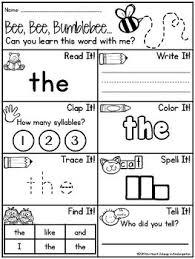 sight word printables freebie by my heart belongs in kindergarten