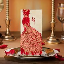 Asian Wedding Invitation 2017 Design Wedding Invitation Card Cw501 Buy 2017 Design