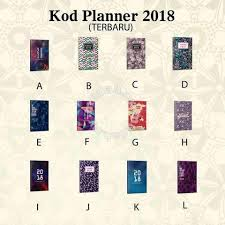 kod planner 2018 music movies books magazines for sale in