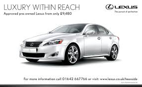 lexus teesside used private sector proportion marketing limited