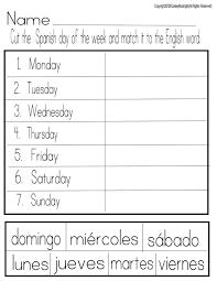 Preposition Practice Worksheets Kids Spanish Greetings Worksheets Bloggakuten 1464806242