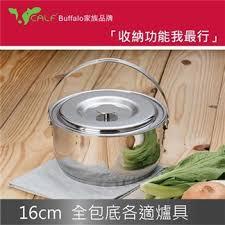 cuisiniste orl饌ns ibon mart calf小牛 不銹鋼調理鍋16cm 1 3l 附蓋 不鏽鋼鍋 各式