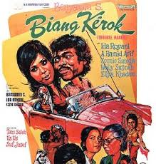 website film indonesia jadul 100 film indonesia tahun 70an terpopuler yang lawas jadul