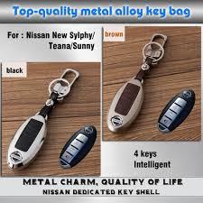 nissan murano intelligent key compare prices on nissan intelligent key online shopping buy low