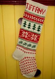personalized knit wool white