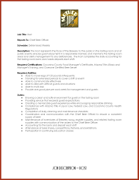 server cover letter no experience 85 images cover letter for