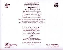 sukhmani sahib path invitation cards barat invitation infoinvitation co