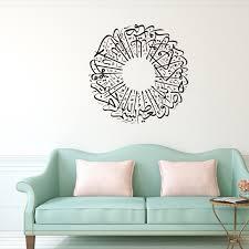 Headboard Wall Sticker by Online Get Cheap Calligraphy Wall Decal Aliexpress Com Alibaba