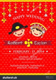Invitation Card In English Chinese Wedding Invitation Plumegiant Com