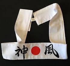 japanese headband japanese headband ebay