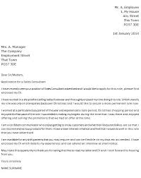 bridal consultant cover letter bridal consultant cover letter