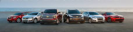 ford cars and trucks hallada auto and used ford chevrolet and buick car