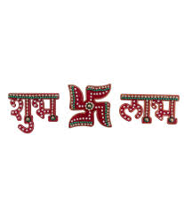 creative home decor red acrylic shubh labh with swastik set of 3