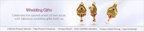 wedding gift jewellery buy wedding gold gift online malabar gold diamonds