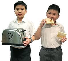 Toaster Boy Dbs Toaster