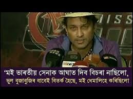 Zubeen Garg S Top Five Controversies In His Life জ ব ন - zubeen garg apologies press meet delhi airport incident zubeen