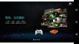 xbox 360 apk baixar gloud apk xbox 360 v2 3 9 bruno android